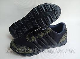Кроссовки adidas женские хаки