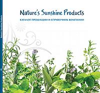 Полный каталог всей продукции NSP