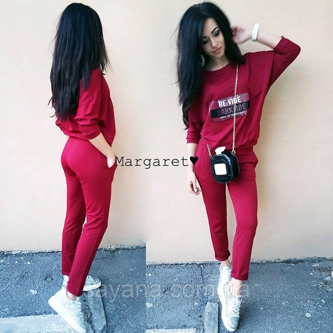 1a1a33873fa2 Женский спортивный костюм