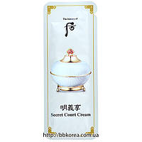 Пробник The History Of Whoo Myeonguihyang Secret Court Cream