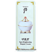 Пробник The History Of Whoo Myeonguihyang Repair Cream