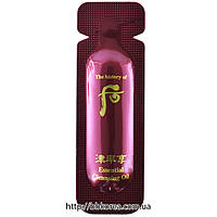Пробник The History Of Whoo Jinyul Essential Cleansing Oil