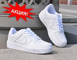 Кроссовки белые Nike air force женские