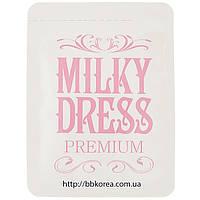 Пробник MILKY DRESS Premium