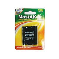 Аккумулятор MastAK T110H 1300mAh
