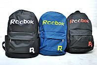 Модный рюкзак рибок, рюкзак Reebok