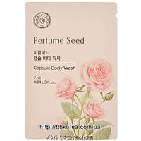 Пробник THE FACE SHOP Perfume Seed Capsul Body Wash