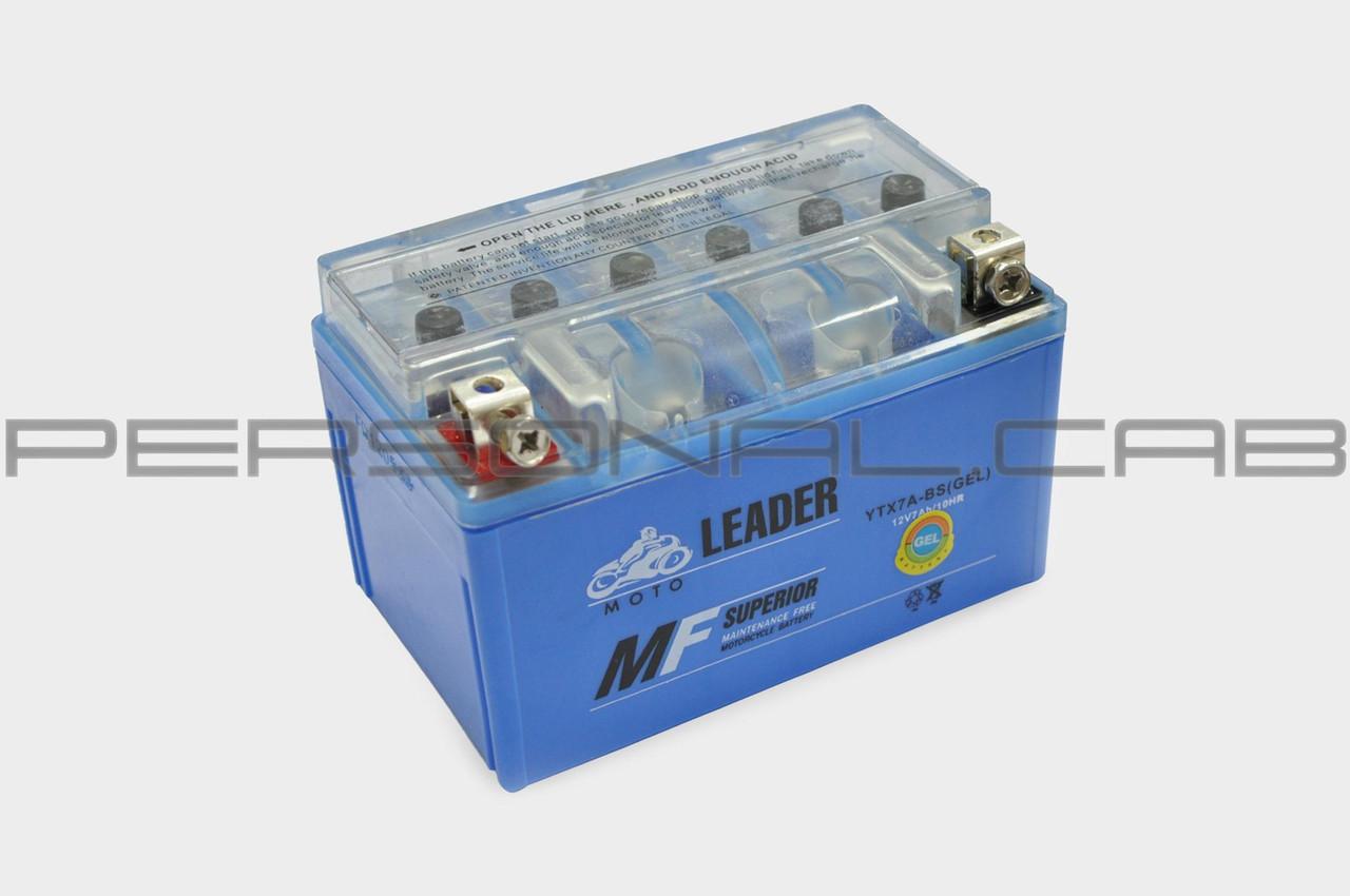 Аккумулятор 12V 7А гелевый (синий)