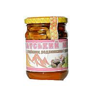 Карпатський мед з горіхами, родзинками та урюком(250грам)