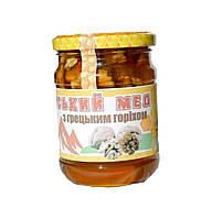 Мед з грецьким горіхом / 250 мл