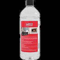 Биотопливо (топливо для биокаминов) 1л при покупке 3 шт-110грн