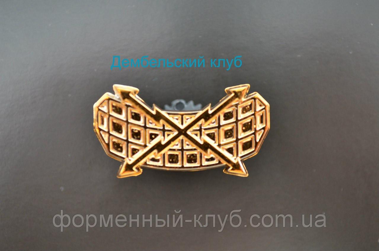 Эмблема связи