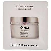 Пробник OHUI Extrem White Sleeping Mask