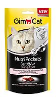 GimCat Nutri Pockets 50г- хрустящие подушечки для кожи и шерсти у кошек (418513)
