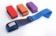 Ремень для багажа TRAVELITE TL000208-91