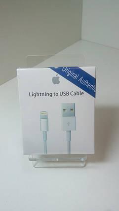 Кабель LIGHTNING USB (оригинальный), фото 2