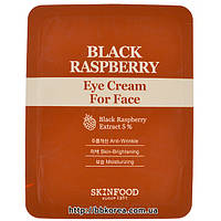 Пробник SKINFOOD Black Raspberry Eye Cream For Face