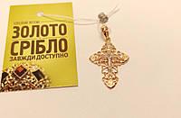 Золотой крест с бриллиантами. Нательный, Распятие Христа.