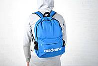Стильный голубой рюкзак адидас