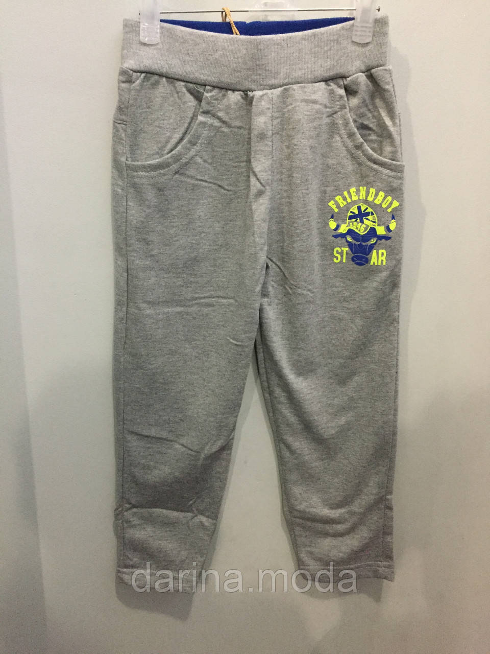 Детские спортивные брюки на мальчика 110,116 см