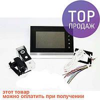 Домофон V70K-M4