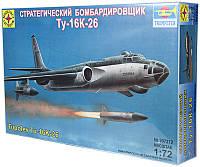 Ту-16К-26 1/72 Моделист 207272
