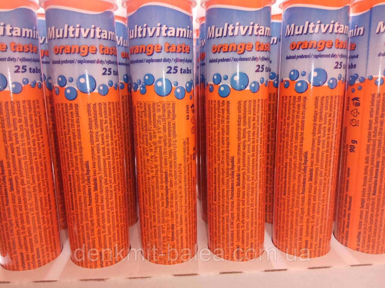 Биологически активные таблетки Мультивитамин для активизации обмена веществ  Multi Vitamin 25 шт