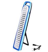 Светодиодная панель лампа Yajia 6852 60 LED