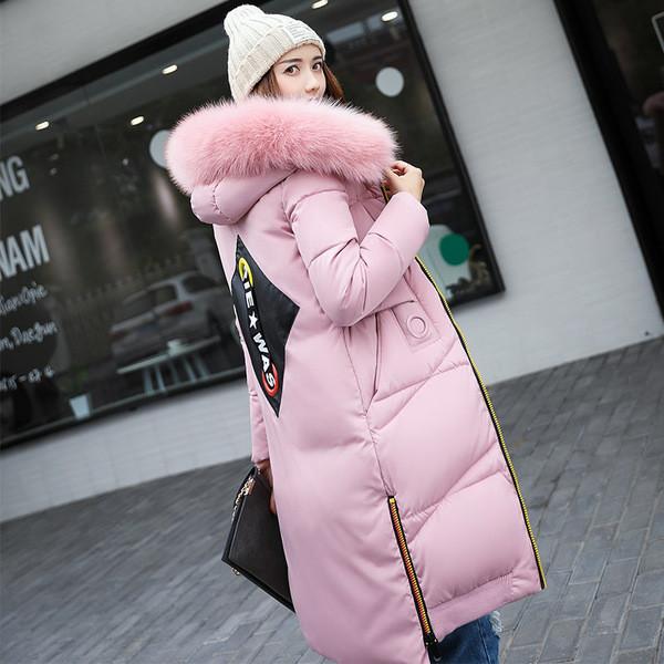 Зимова курточка жіноча