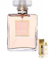 Духи женские AISE LINE Parfum Femme №13 50мл.