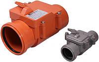 Обратный клапан Интерпласт d=50мм