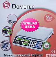 Торговые весы Domotec DT 809 до 55кг