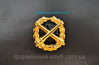 Эмблема артилерия