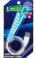 Светильник USB Зонтик