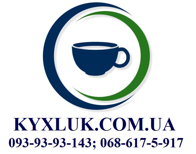 Підставка номер.знаку з підсвіткою синя - ІНТЕРНЕТ МАГАЗИН KYXLUK.COM.UA в Львове