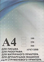 """Бумага газетная ТОВ """"Імаго-Україна"""" A4, 45 г/м2"""