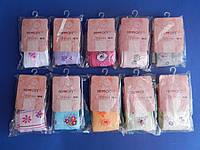 """Детские колготки для девочек """"Rewon"""" разные цвета и узоры с компьютерным рисунком ( 68-74 ) Польша"""