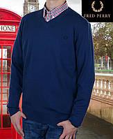 Свитер мужской Fred Perry-114 темносиний