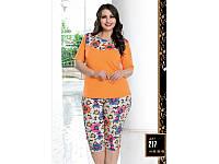 Домашняя одежда Lady Lingerie - 217 4XL комплект Код  2000008473347