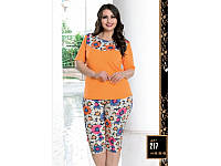 Домашняя одежда Lady Lingerie - 217 2XL комплект Код  8680480409382