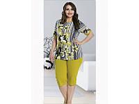 Домашняя одежда Lady Lingerie - 225 4XL комплект Код  2000022070386