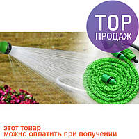 Шланг X Hose 45 m / огородный шланг