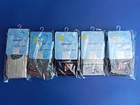 """Колготки (128-134) для мальчиков """"Rewon"""" разные цвета и узоры с компьютерным рисунком Польша"""
