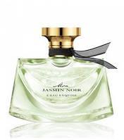 Bvlgari Mon Jasmin Noir L'Eau Exquise 75 мл (булгари жасмин ноир лью ексквиз)