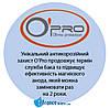 Бойлер Atlantic o'pro Turbo VM 050 D400-2-B 50л, фото 6
