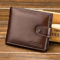 Портмоне кошелек Baellerry D1303Br_H кожанный коричневый