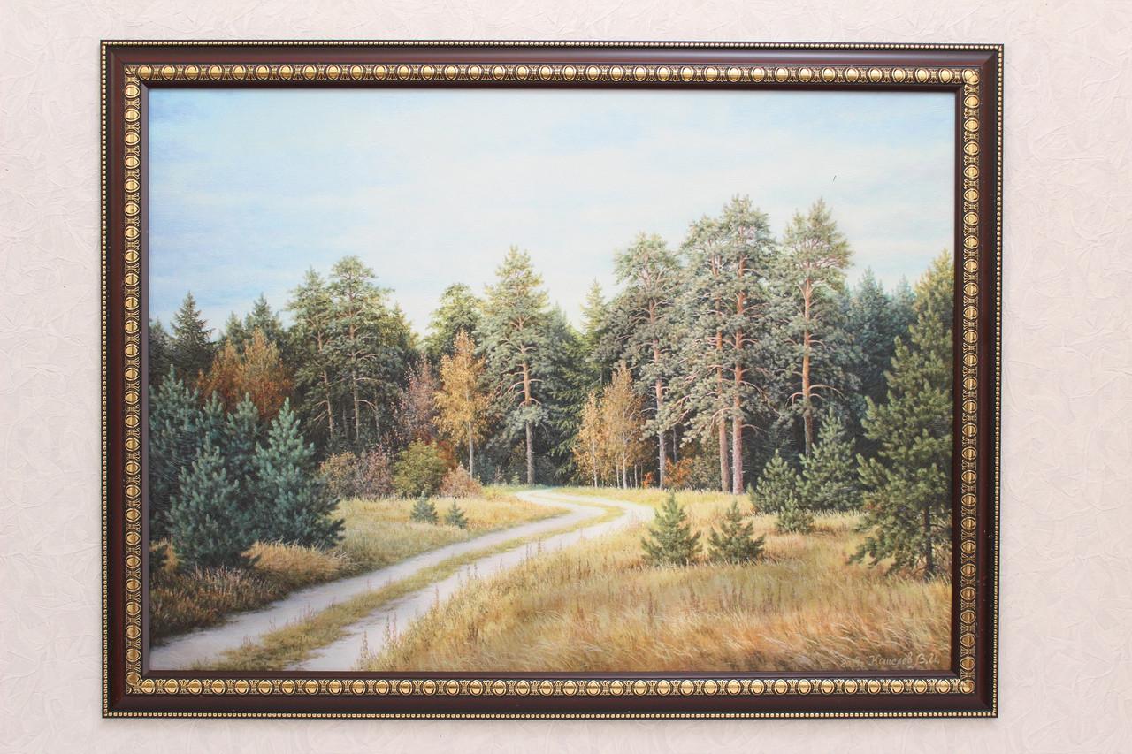 "Картина ""Дорога в лес"""