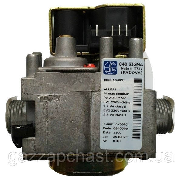 Газовый клапан SIT 840 SIGMA, с выходом под пилотную горелку (0.840.035)