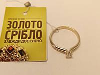 Помолвочное золотое кольцо с бриллиантом 0,17 карат.