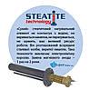 Бойлер Atlantic Steatite Slim VM 50 D325-2-BC 50л, фото 8